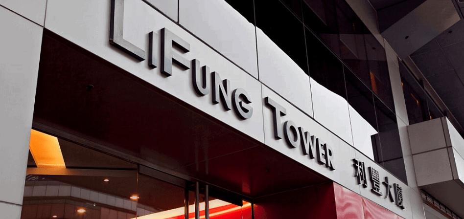 Li&Fung approves new bond issuance for 400 million